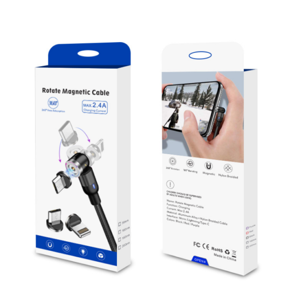 magneticcable